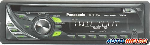 Автомагнитола Panasonic CQ-RX102W