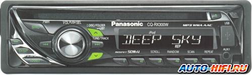 Автомагнитола Panasonic CQ-RX300W