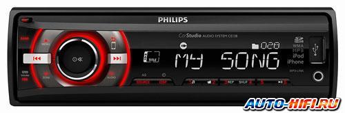 Автомагнитола Philips CE138/51