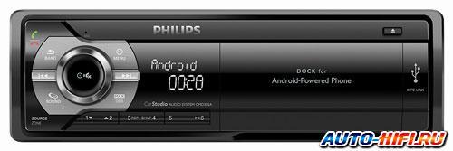Автомагнитола Philips CMD305A/05