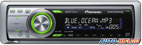 Автомагнитола Pioneer DEH-P4850MP