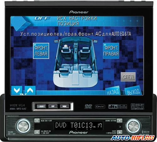 Автомагнитола Pioneer AVH-P7800DVD