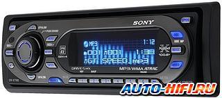 Автомагнитола Sony CDX-GT700D