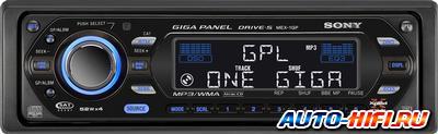 Автомагнитола Sony MEX-1GP