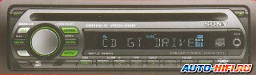 Sony cdx gt317ee схема подключения