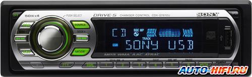 Автомагнитола Sony CDX-GT610U