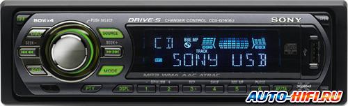 Автомагнитола Sony CDX-GT617UE