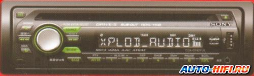 Автомагнитола Sony CDX-GT427UE