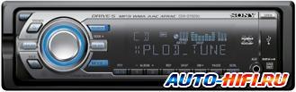 Автомагнитола Sony CDX-GT620U