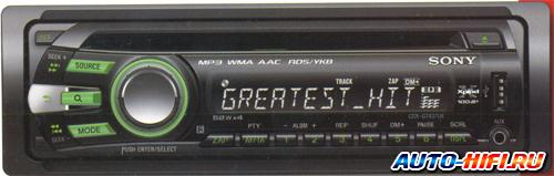 Автомагнитола Sony CDX-GT437UE