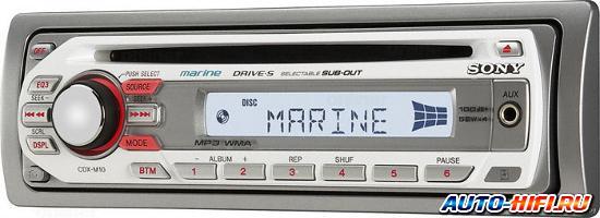 Морская магнитола Sony CDX-MR10R