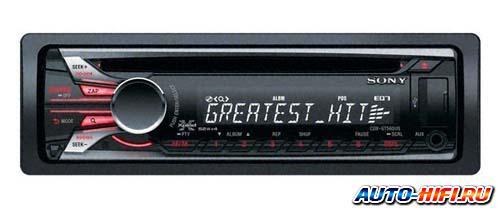 Автомагнитола Sony CDX-GT560US