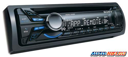Автомагнитола Sony CDX-GT570UI