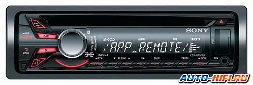 Автомагнитола Sony CDX-GT574UI