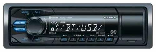 Автомагнитола Sony DSX-A55BTE