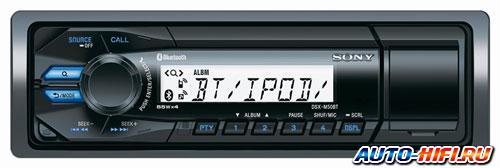 Морская магнитола Sony DSX-M50BT