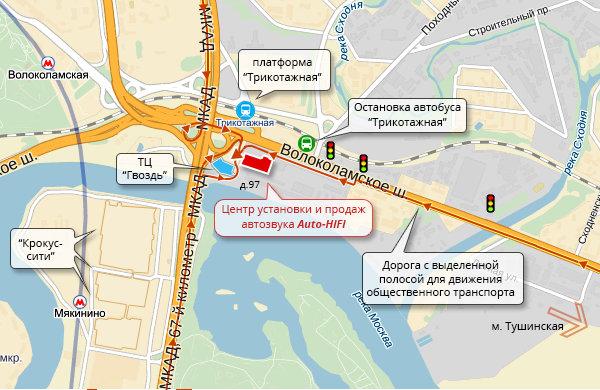 Схема проезда к магазину Auto-HiFi